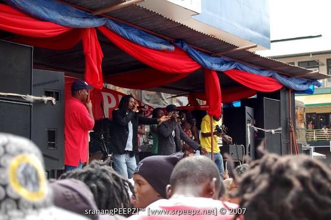 Suriname Oud&Nieuw 2007 895 03