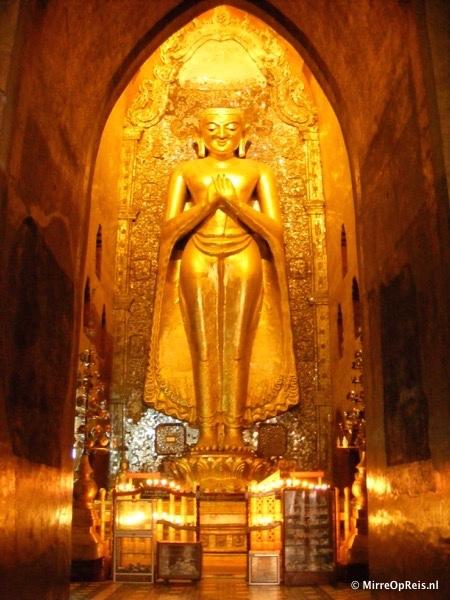 Bagan Myanmar 008