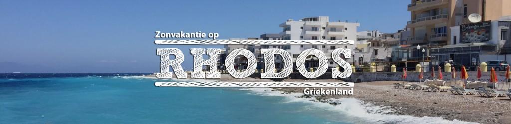 Rhodos blog header
